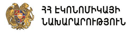 Հայաստանի Հանրապետության Էկոնոմիկայի Նախարարություն