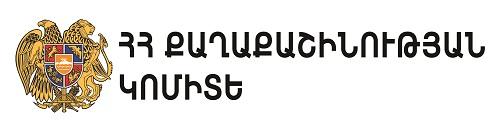 Հայաստանի Հանրապետության Քաղաքաշինության Կոմիտե