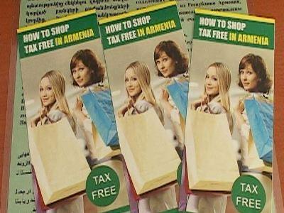 Փոփոխություններ «Tax free» համակարգում. նվազեցվել է ԱԱՀ վերադարձի շեմը՝ 100 հազարից դառնալով 50 հազար դրամ