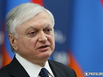 Глава МИД Армении про членство страны в ЕАЭС: мы ничего не теряем, мы приобретаем