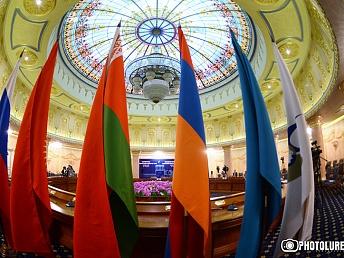 Армения до конца года откроет систему госзакупок для стран СНГ и ЕАЭС
