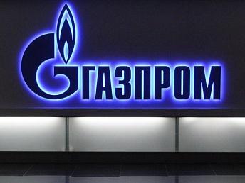 """Армения не будет компенсировать возможные долги """"Газпром Армения"""" из-за снижения тарифа на газ – премьер"""