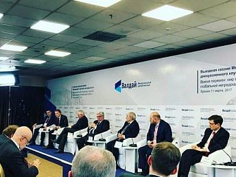 Дискуссионный клуб «Валдай»: Армения как прообраз будущего