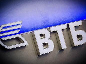 Банк ВТБ (Армения) объявляет о запуске специального предложения к весенним праздникам