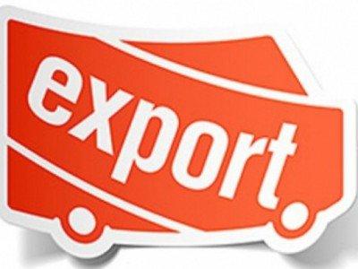 Две проблемы в экспорте Армении – сравнительно малый объем и отсутствие диверсификации