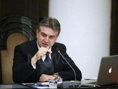 Премьер-министр Армении: Предприятие 17 лет не работает – а вы не закрываете?