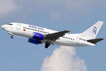 «Ժողովուրդ». Ավիափոխադրման ոլորտում հայտնված «նոր» ընկերությունը շատ կասկածելի անցյալ ունի