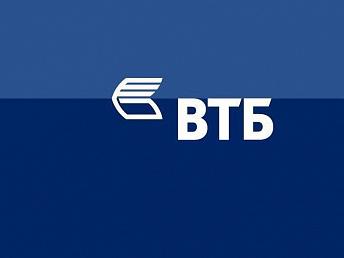 ՎՏԲ–Հայաստան Բանկի Mastercard և Maestro քարտապանները կարող են դրամական փոխանցումներ կատարել սոցցանցերի միջոցով