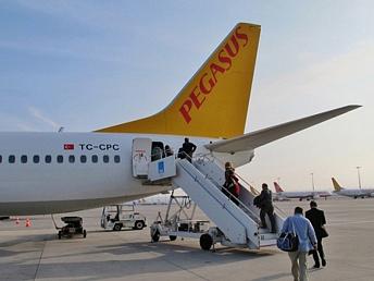 ՔԱԳՎ պետ. Pegasus Airlines թուրքական լոուքոսթերի մուտքը հայկական շուկա հետաձգվում է անորոշ ժամկետով