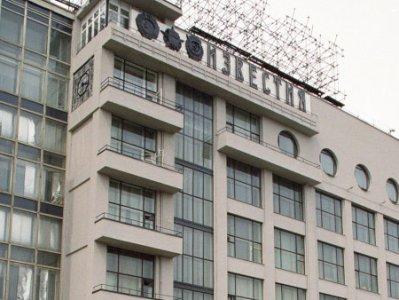 «Ташир» завершил сделку по покупке здания «Известий» в Москве