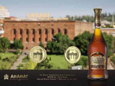 ЕКЗ и коньяки АРАРАТ удостоены высоких наград на Берлинском международном конкурсе спиртных напитков