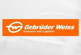 Gebrüder Weiss-ը ՀՀ-ում գրասենյակ է բացում