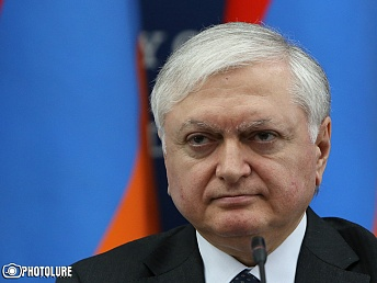 Армения сократила задолженность перед международными организациями в пять раз – Налбандян