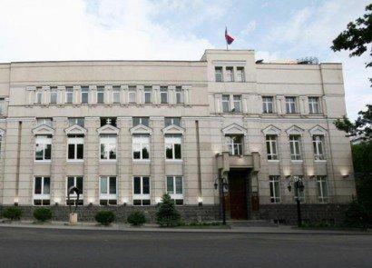 Законы о Центробанке Армении реформируют с учётом новой редакции Конституции