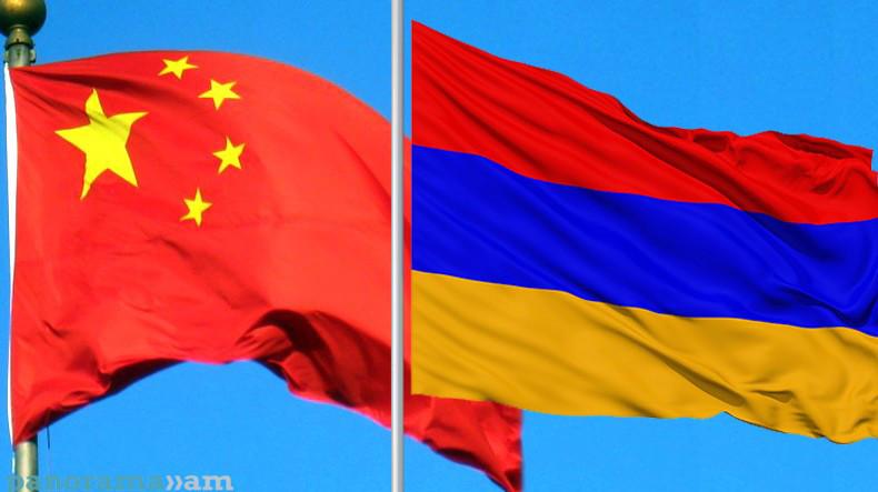 Հայաստանի և Չինաստանի միջև արտաքին առևտրաշրջանառությունն աճել է 28.4%-ով