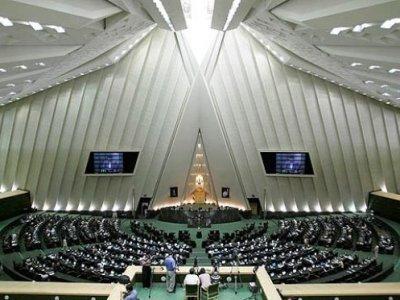 Парламент Ирана ратифицировал соглашение о пограничном сотрудничестве между ИРИ и Арменией