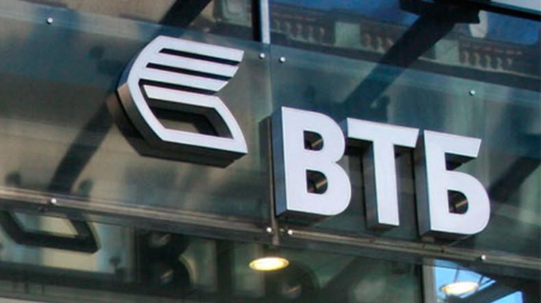 ՎՏԲ-Հայաստան Բանկը գործարկում է ժամկետային ավանդներ
