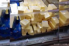 ГКЗЭК: За рубежом новозеландское масло подорожало на 113%, а в Армении - менее чем на 40%