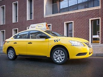 Яндекс.Такси ввел градацию тарифов в Ереване