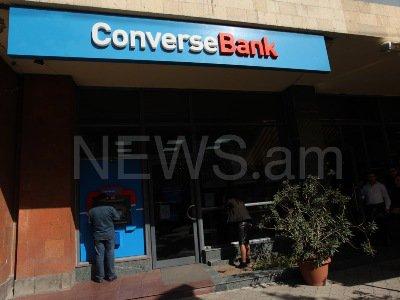 В Ереване из «Конверс» банка похитили 60 тысяч евро