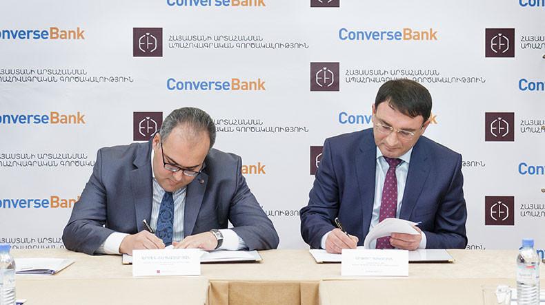 Կոնվերս Բանկ. Ֆինանսավորման համար տնտեսվարողներից գրավ չի պահանջվի