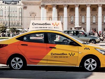 Mail.ru и «Мегафон» инвестируют $26 млн в московский сервис заказа такси, принадлежащий армянину