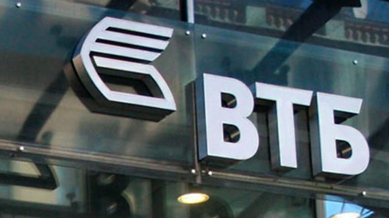 ՎՏԲ-Հայաստան Բանկն իջեցրել է ապառիկ վարկերի տոկոսադրույքները և բարելավել է վարկերի տրամադրման պայմանները