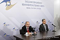 Սերբիայի հետ համաձայնագրի ստորագրումը ԵԱՏՄ համագործակցության աշխարհագրության ընդլայնման ևս մեկ քայլ դարձավ. Նիկոլ Փաշինյան