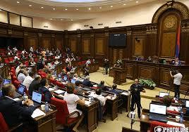 Քննարկվել են ՀՀ քրեական օրենսգրքում առաջարկվող լրացումները