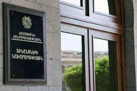 Հաշվապահների որակավորման հանձնաժողովի նիստի վերաբերյալ հայտարարություն