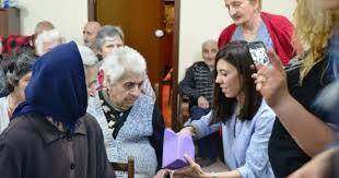 Տարեցներին մատուցվող խնամքի ծառայությունների ապաինստիտուցիոնալացման և այլընտրանքային, համայնքային ծառայությունների ներդրման ու զարգացման ռազմավարությունը հաստատելու մասին ՀՀ կառավարության որոշման նախագիծ