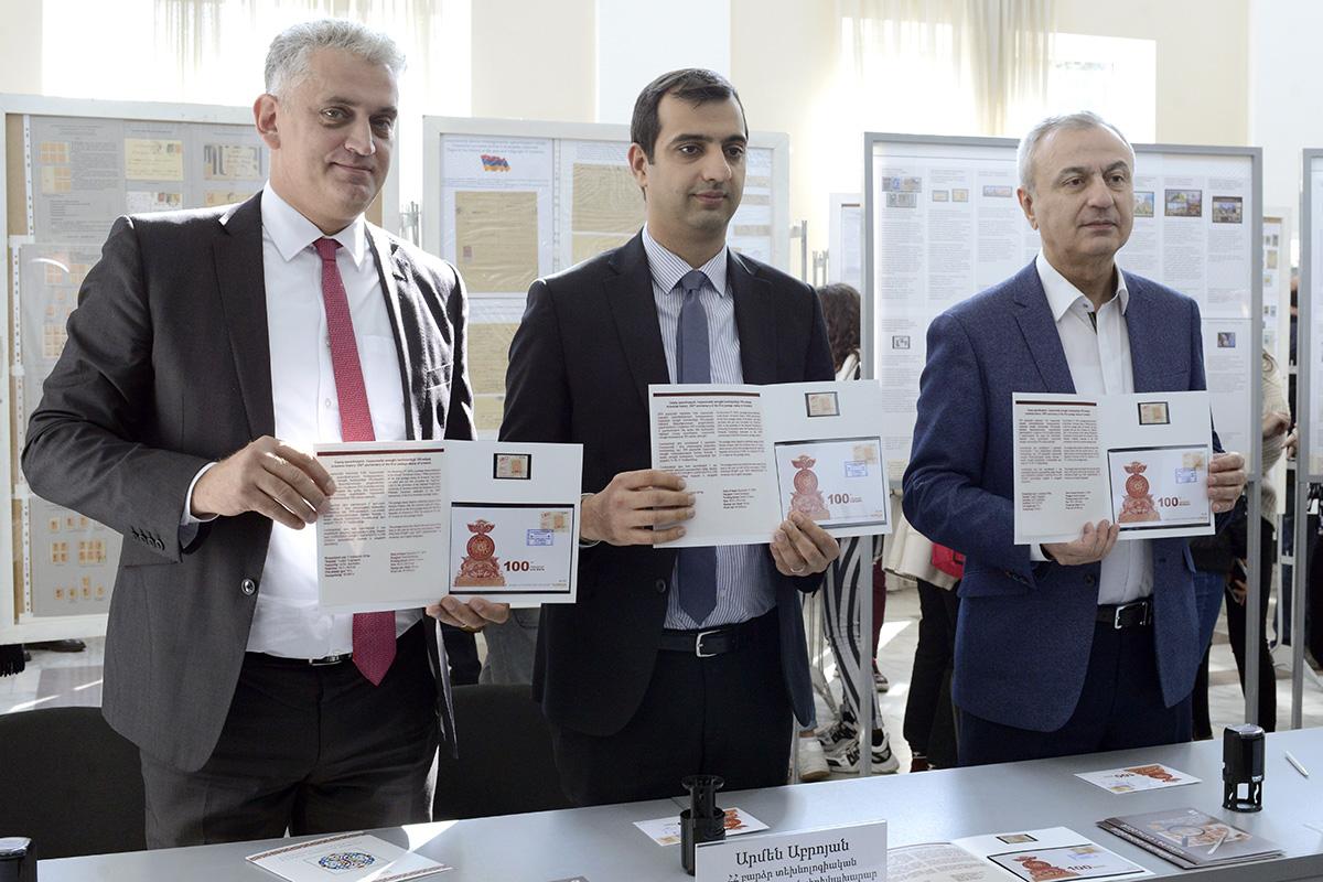 Նոր փոստային նամականիշ՝ նվիրված Հայաստանի առաջին նամականիշի 100-ամյակին