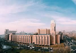 «Երևան համայնքում տեղական վճարների 2020 թվականի դրույքաչափերը սահմանելու մասին» Երևան քաղաքի ավագանու որոշման նախագիծ
