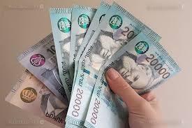 «Գույքահարկի մասին» Հայաստանի Հանրապետության օրենքում փոփոխություններ կատարելու մասին