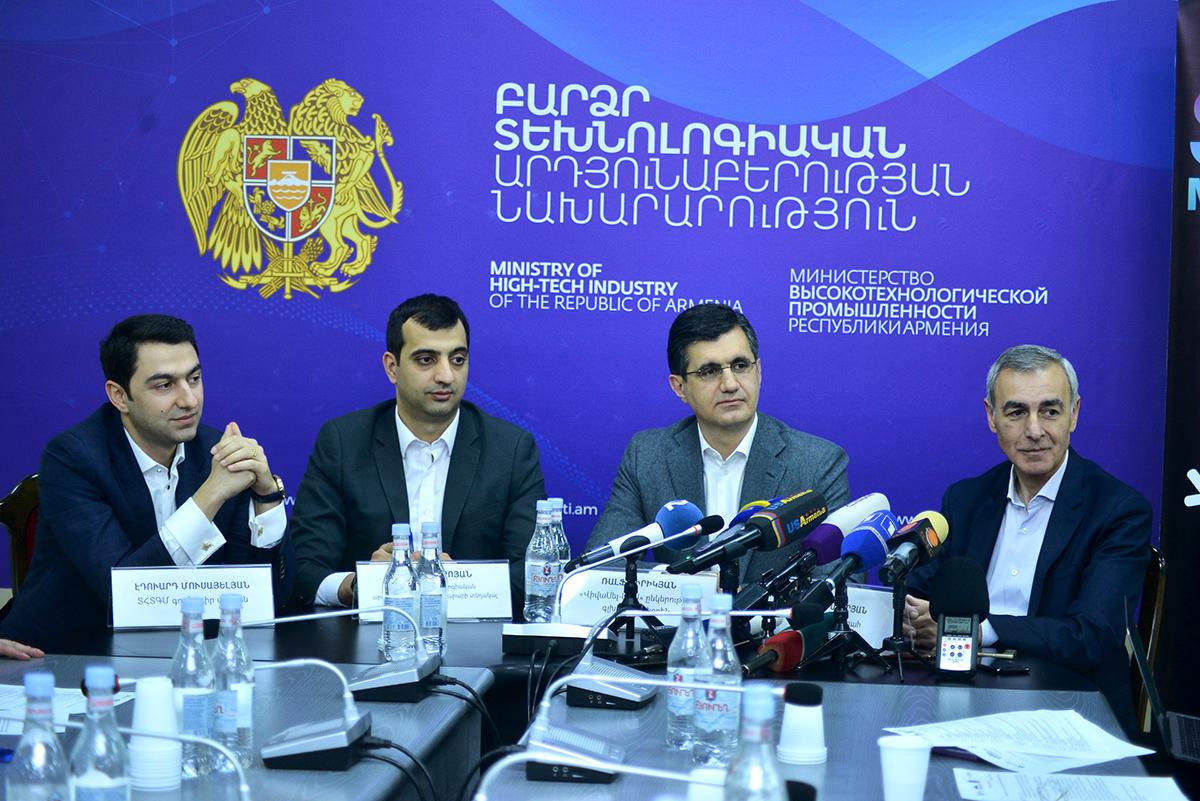 Երևանում առաջին անգամ կանցկացվի «Silicon Mountains» համաժողովը