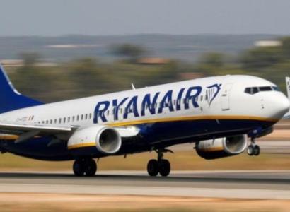 Ryanair–ը պարտավոր էր 2 ժամվա ընթացքում կազմակերպել ուղեւորների տեղափոխումը Հայաստան