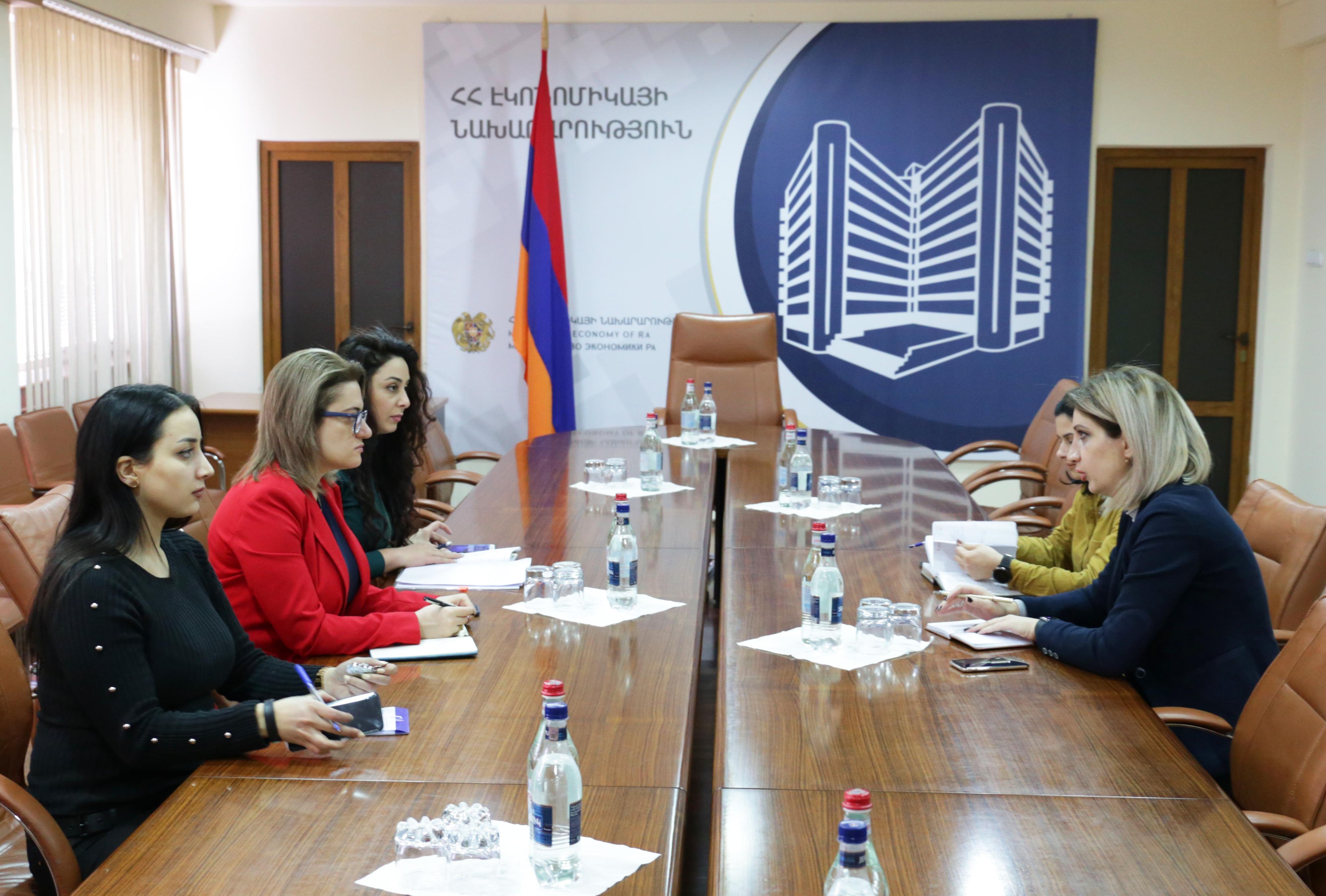 Հայաստանում տեղի կունենա «Մեծ գործարար կամուրջ» գլոբալ համաժողովը