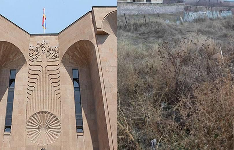 Երևանն աճուրդով վաճառում է 11 հողատարածք. նախնական գները՝ 1.6-30 մլն դրամ