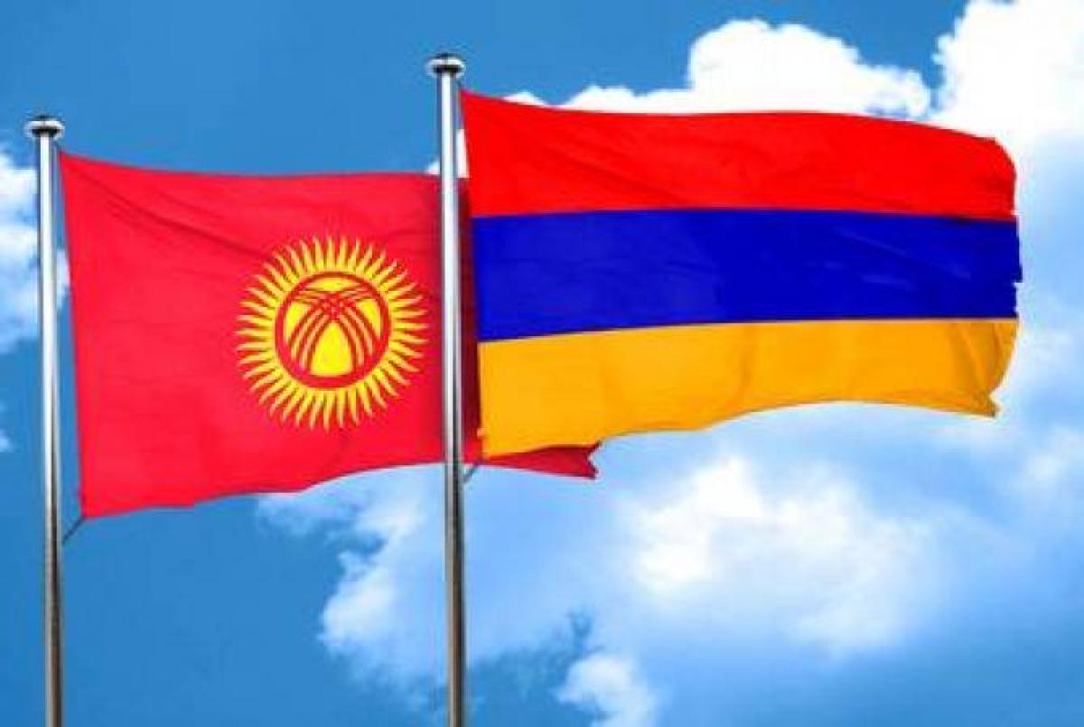 Հայաստանի և Ղրղզստանի միջև կրկնակի հարկումը բացառող համաձայնագիրը հավանության արժանացավ