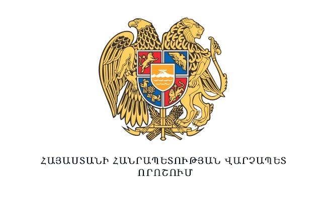 Արման Խոջոյանը նշանակվել է ՀՀ Էկոնոմիկայի նախարարի տեղակալ