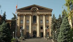 ՀՀ ԱԺ տարածաշրջանային եւ եվրասիական ինտեգրման հարցերի մշտական հանձնաժողովի նիստում