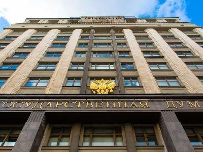 Պետդումայում Հայաստան նավթամթերքների առաքման ժամանակ ժամանակավոր դեկլարացիայի չեղարկման մասին արձանագրություն է մտցվել