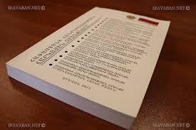 «Հայաստանի Հանրապետության կառավարության 2017 թվականի հոկտեմբերի 5-ի թիվ 1337-Ն որոշման մեջ լրացումներ կատարելու մասին» ՀՀ կառավարության որոշման նախագիծը