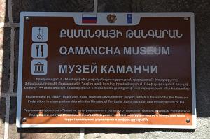 Բացվել է հերթական գաստրոբակը՝ նոր մշակութային տարրերով