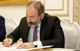 Հայաստանի Հանրապետության վարչապետի 2019 թվականի մարտի 7-ի N 228-Լ որոշման մեջ փոփոխություն կատարելու մասին