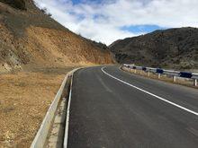 Հայտարարվել է Մ11-Ախպրաձոր 14,5 կմ երկարությամբ ճանապարհահատվածի վերականգնման շինարարական աշխատանքների մրցույթ