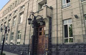 ՀՀ կենտրոնական բանկն առաջնորդվելու է ֆինանսական կայունության ապահովման անհրաժեշտությամբ