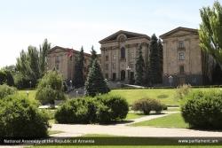 ՀՀ ԱԺ մշտական հանձնաժողովների նիստերի ժամանակացույց
