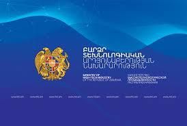 ՀՀ բարձր տեխնոլոգիական արդյունաբերության նախարարությունը ներկայացնում է Կորոնավիրուսի տարածման կանխարգելմանն ուղղված նախագծերի դրամաշնորհների մրցույթի մանրամասները