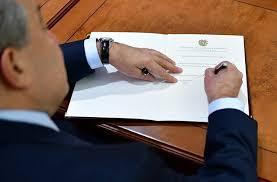 Հանրապետության նախագահի հրամանագրերը